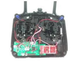大联大世平集团推出基于ADI无线技术的远距离航模遥控器方案