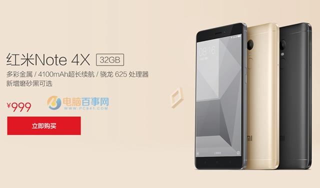 """金属千元旗舰对抗小米自主""""芯""""机 红米Note4X和小米5c对比评测"""