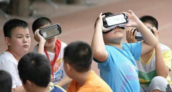 讯飞幻境在京发布教育VR解决方案