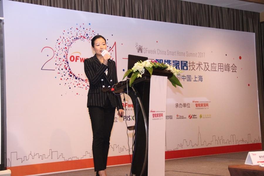 艾拉物联张颖皓:IoT在智能家电产业链的作用