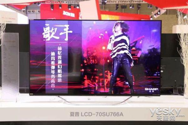 2017AWE开幕 夏普8K超高清屏幕惊艳众人