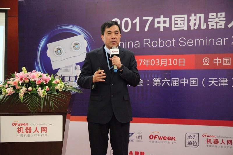 上海交通大学教授曹其新:《机器人技术在外科手术中应用》