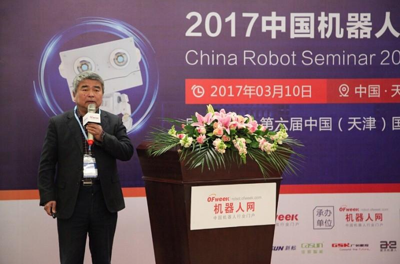 中国工程院院士谭建荣:人机共融 协同创新