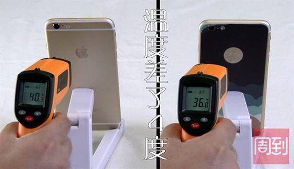 手机厂商们在智能手机散热方面用了哪些奇招?