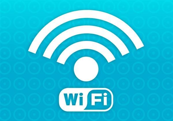 WiFi或将退出历史舞台 无限流量已成大势所趋