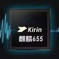"""千元""""芯""""战 澎湃S1/骁龙625/麒麟655/联发科P10对比评测"""