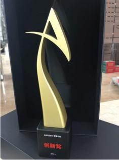 海信4K激光电视斩获AWE2017艾普兰创新奖