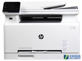 """惠普""""超能小白""""M277dw激光一体机打印机上市"""