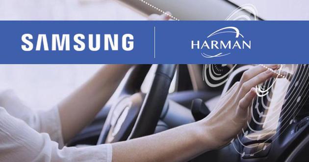 三星最大规模的并购交易:完成对哈曼国际的收购