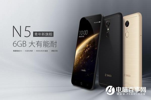 360手机N5与ZUK Z2对比评测:哪个更好?