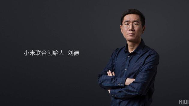 中国智能硬件品牌之困:成名之后 成型之前