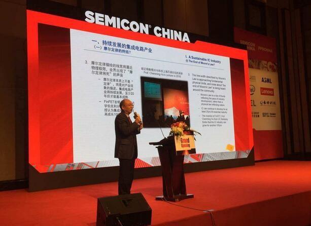 """中国""""芯""""符合产业演进规律 未来发展仍面临挑战"""