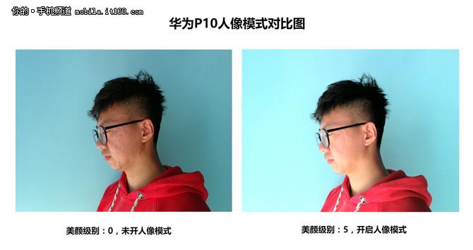 华为P10实战评测:拍照、续航、游戏三个关键点