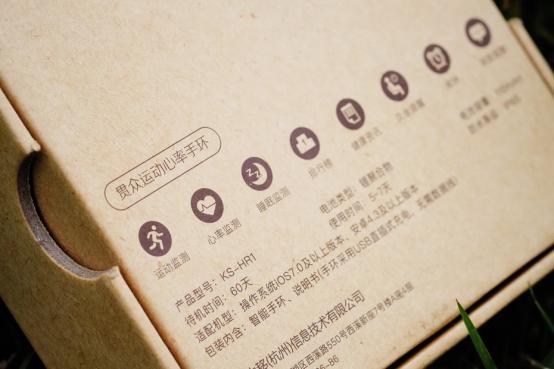 中国移动贯众运动心率手环图赏