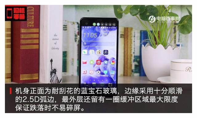 HTC U Ultra评测:蓝宝石玻璃/2K超清屏幕 敢买5088元是有底气的