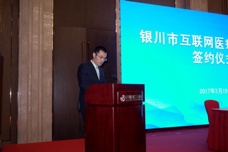春雨医生CEO曾柏毅:选择银川建互联网医院的三大理由