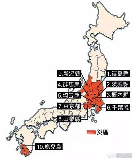 """315曝光的""""核污染""""食品危害性有多大?(图)"""