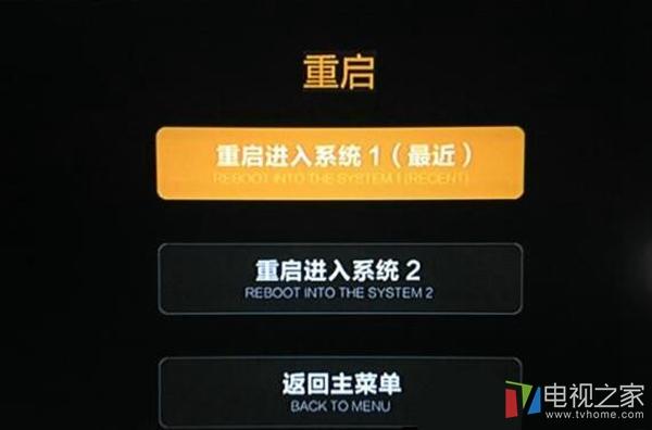 小米盒子怎么看凤凰台直播?2017三大必备神技