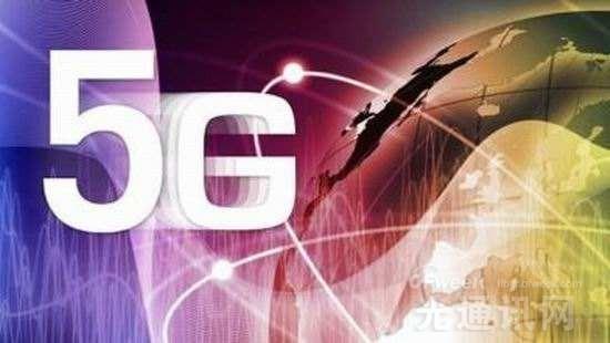 爱立信携法国布依格电信5G测试 实现25.2G速率