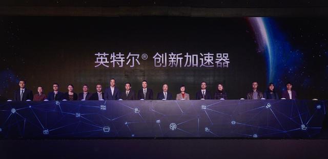 英特尔中国区总裁杨旭:涉水数据但不拿别人的数据赚钱