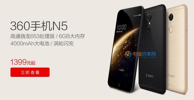 360手机N5与乐Pro3对比评测:同样具有极高性价比的两款手机怎么选?