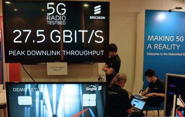 """爱立信公开""""5G专利许可费""""恐为时过早?"""