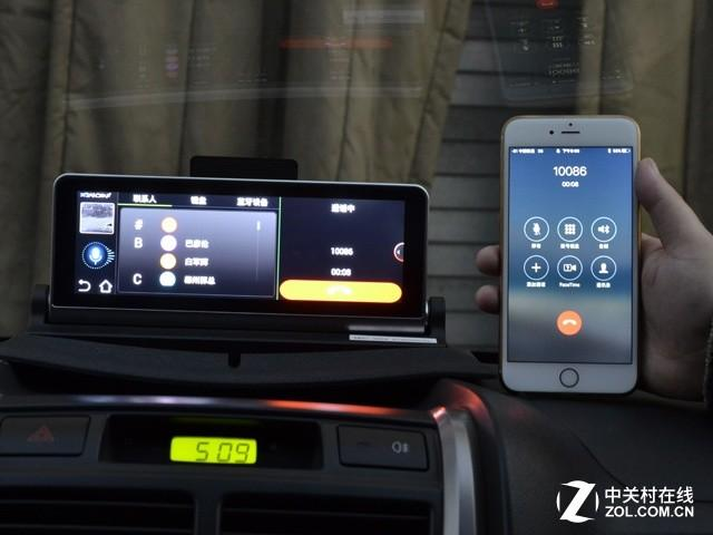 智能后视镜应用:联网导航与语音控制