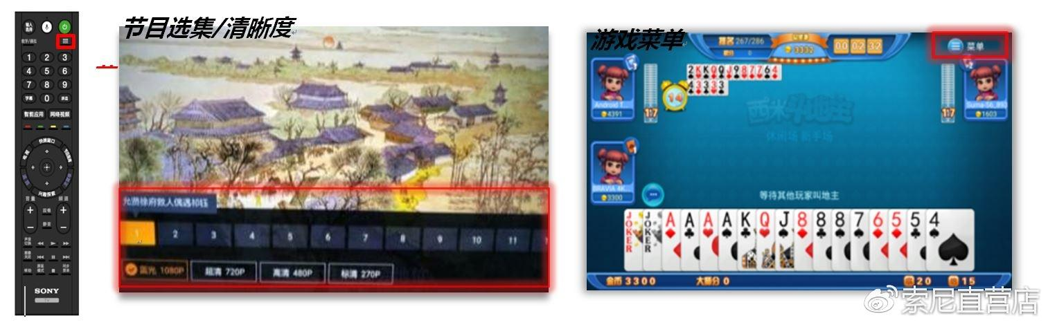 智能电视升级到安卓7.0是怎样的体验?索尼用户有福啦