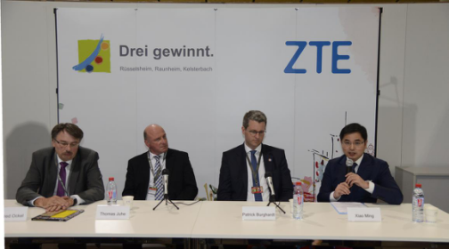 中兴通讯与德国三市共同发布智慧城市合作愿景