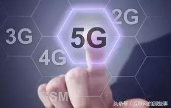 5G时代,智能照明或成最大获利者