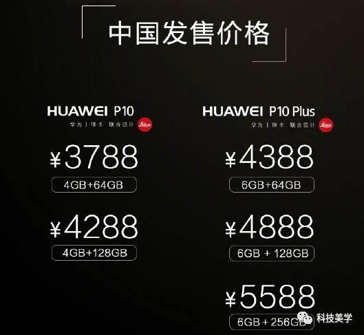 华为P10 体验测评视频,4GB比别人6GB更流畅?
