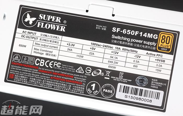 PC内部具体硬件需要的电压是多少?