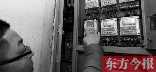 郑州市民俩月用电3036度 智能电表里有猫腻