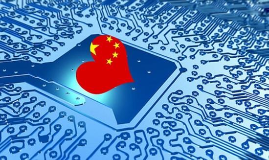 """借力与聚力同步 为""""中国芯""""强筋壮骨"""