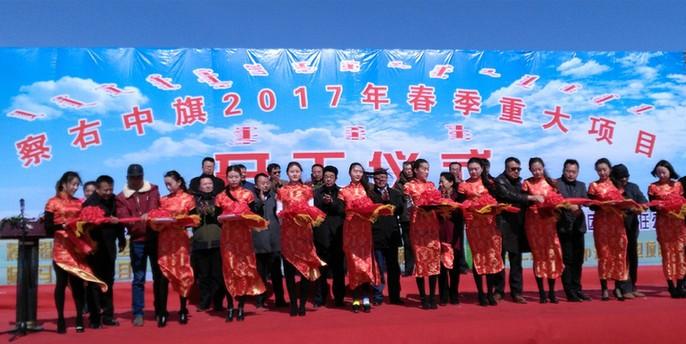 清芸阳光投资建设国内首个大型混合储能碟式光热发电项目