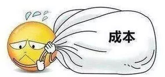 霍尼韦尔关闭深圳工厂 经营成本考验安防重镇