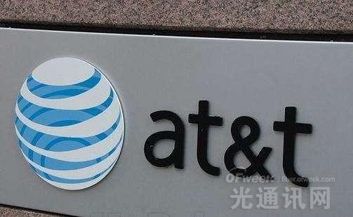 AT&T完成400GbE第一阶段测试 将进入Open ROADM阶段