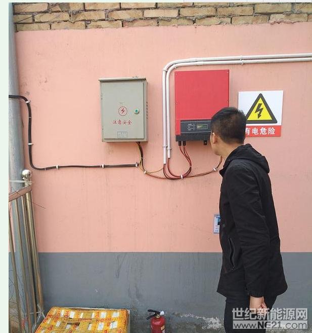 西安阎良区第二批太阳能分布式光伏发电项目通过专家初审