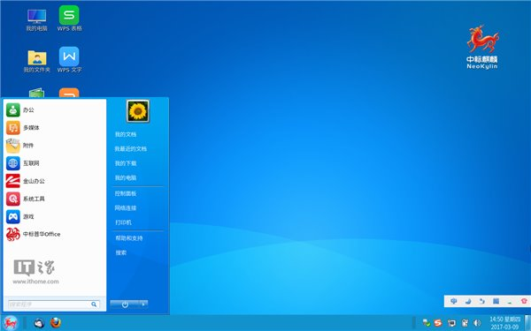 龙芯配麒麟!国产操作系统中标麒麟V7.0要与Win7撞车了?