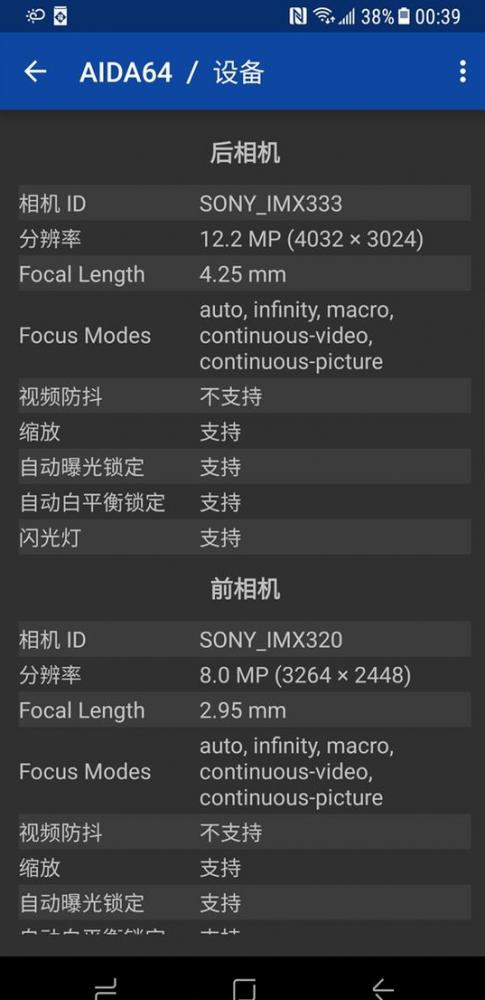三星S8发布会吹嘘的摄像头传感器,到底有啥优势?