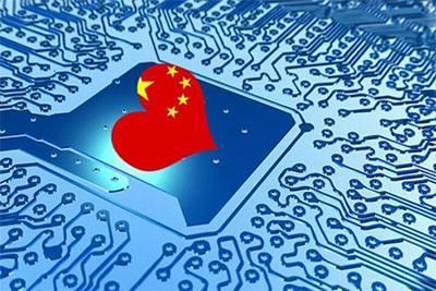 实现芯片国产化不妨学学液晶面板业的方法