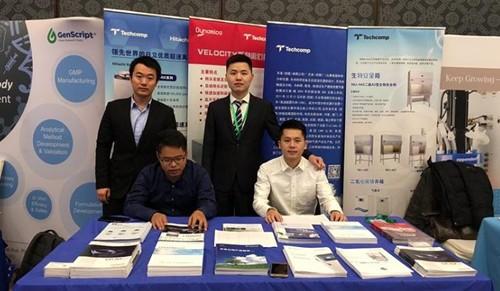 天美仪器惊艳亮相第四届中国国际生物类似药论坛