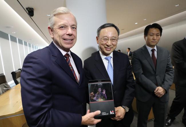 全球首个5G全息国际视频通话打通