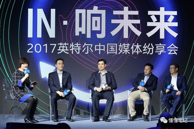 数据洪流推动人工智能发展 英特尔在中国要做三件事