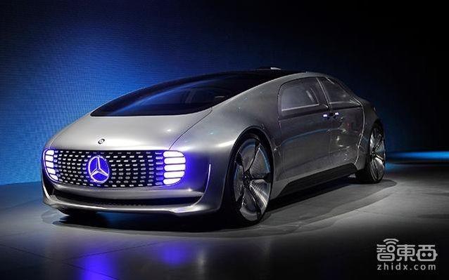 博世联手奔驰 共同开发自动驾驶技术