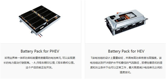 国内几大BMS动力电池模组对比分析