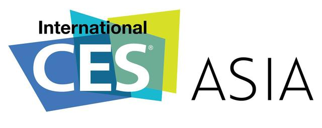 今年的CES Asia前瞻:将全面展示车联网、自动驾驶等技术