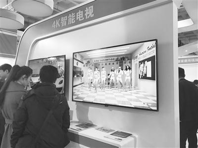 """智能电视:站在人工智能""""风口"""""""