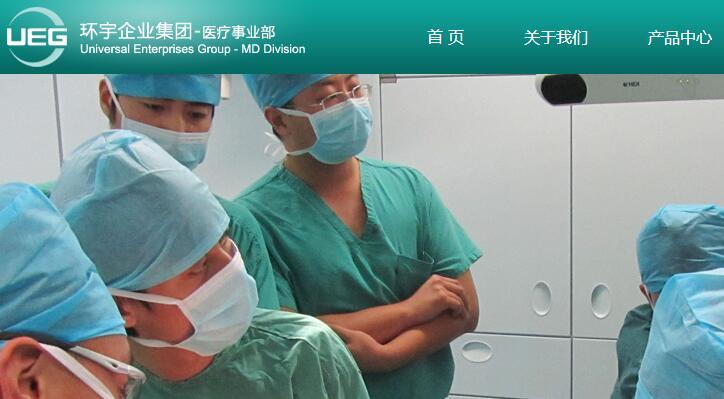 上海优医基推出全球首台能谱CBCT设备