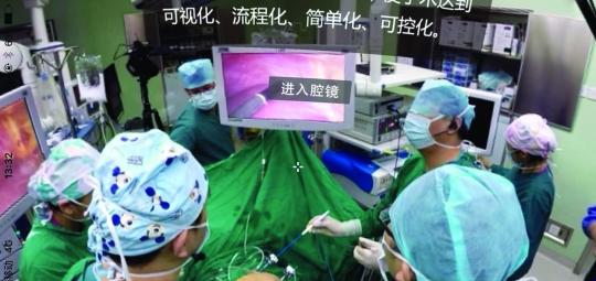 """肝胆手术首次引入VR技术:助医生提升""""刀艺"""""""